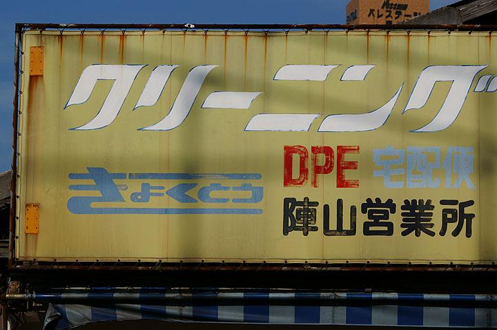DSC06980.jpg